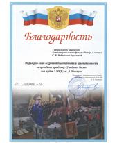 minalexander_nevsky