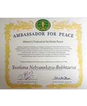 minambassador_of_peace
