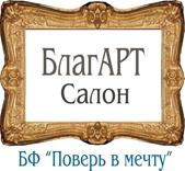 blag_art_